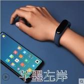 智慧手環手環3智慧藍芽男女款運動計步器微信天氣睡眠監測手表春季特賣