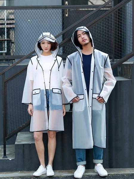 時尚透明男女成人徒步防暴雨衣外套長款【聚寶屋】