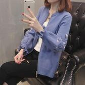 針織外套     2018新款毛衣外套春秋季短款寬松繡花針織開衫