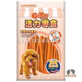 【寵物王國】活力零食-CR47原味雞肉條200g