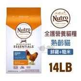 PetLand寵物樂園《Nutro美士》全護營養系列-熟齡貓配方(雞肉+糙米)-14LB / 貓飼料