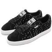 【六折特賣】Puma 休閒鞋 Suede SM Shantell Martin 黑 白 金標 聯名限量款 麂皮 女鞋【PUMP306】 36589301