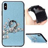 三星Galaxy J3Pro J7Pro J2Pro 手機殼 閃粉 TPU軟殼 指環支架 玉蘭花 梔子花 保護殼 保護套