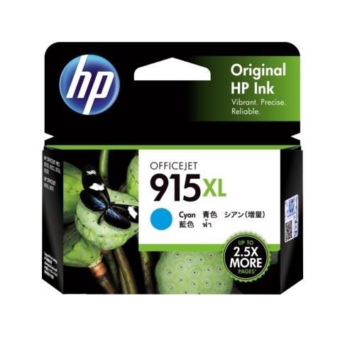 HP NO.915XL 915XL 藍色 原廠墨水匣 盒裝 適用officejet pro 8020