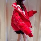 羽絨棉服棉服女短款2020新款冬季外套韓版寬松學生棉襖面包服加厚亮面棉衣[蓓娜衣都]