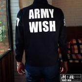 『潮段班』【HJ091811】日韓海軍風格ARMY帥氣外搭夾克
