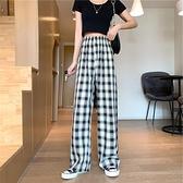 格子褲子女2021新款春裝直筒寬鬆百搭高腰休閒長褲拖地垂感闊腿褲 伊蘿