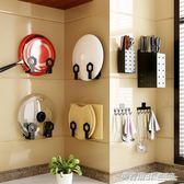 壁掛免打孔不銹鋼廚房置物架碗碟刀具砧板鍋蓋架調味料用品收納架ATF  英賽爾3C