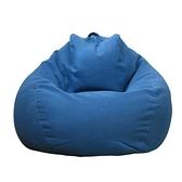 懶人沙發 懶人沙發榻榻米豆袋可拆洗單人小沙發陽臺休閑躺椅小戶型懶人椅子 夢藝家