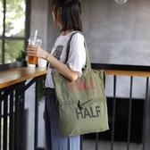 斜背包 字母 對折 兩用 斜挎 帆布包 環保購物袋-手提包/單肩包/斜背包【AL384】 ENTER  09/20