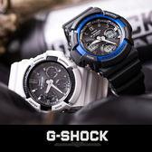 G-SHOCK GAS-100B-1A2 強悍多功能運動錶 太陽能 防水 GAS-100B-1A2DR 現貨! 黑色