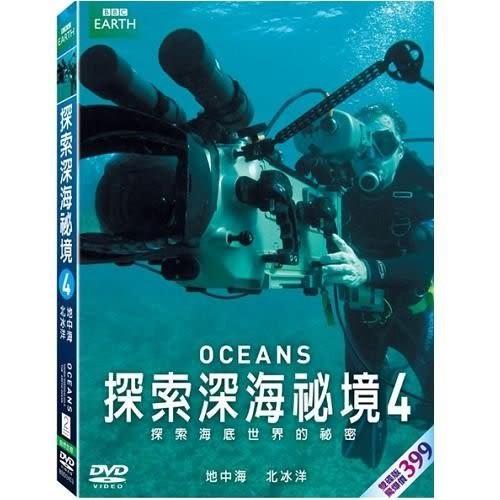 探索深海祕境4 DVD  (購潮8)