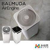 送專用溶菌酶濾網【和信嘉】BALMUDA AirEngine 百慕達 空氣清淨機 公司貨 原廠保固1+1年