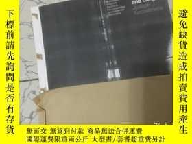 二手書博民逛書店on罕見heidegger and language [英文版]