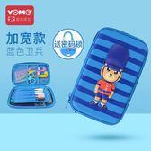 筆袋 YOME文具盒小學生男女大容量鉛筆盒兒童筆盒密碼鎖創意多功能筆袋 芭蕾朵朵