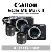 Canon 佳能 EOS M6 Mark II 11-22mm 微單眼 4K 公司貨【64G+回函贈原燒餐券*2~2/29】★可刷卡★薪創數位