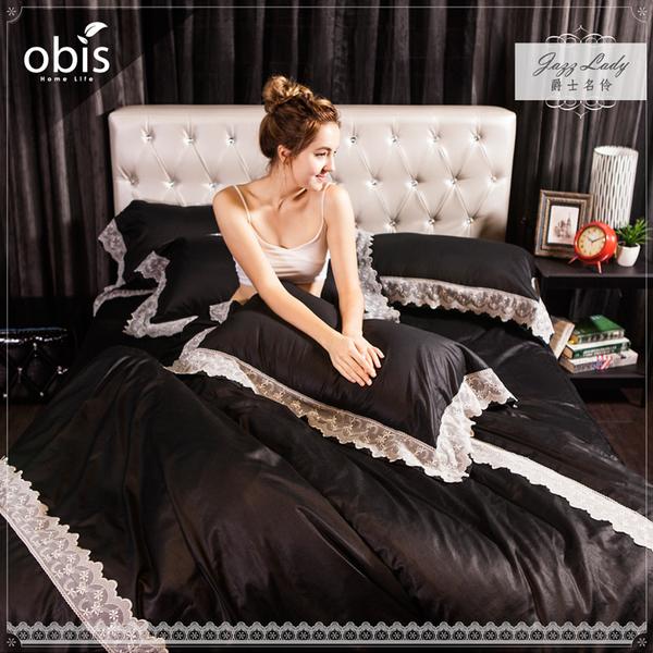 【obis】精梳棉蕾絲雙人特大四件式床包被套組-爵士名伶