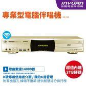Inyuan 音圓國際NS-100 多媒體電腦伴唱機/點歌機 人聲教唱 專業K歌功能採用Roland頂級美聲(內建2TB)