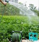 水泵 小型充電抽水泵澆菜神器家用田園 戶外抽水機農用灌溉澆水自吸泵 618購物節