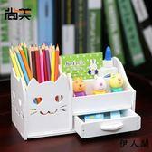筆筒可愛學生桌面擺件辦公收納盒