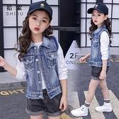牛仔馬甲女童牛仔馬甲春裝2021  兒童 坎肩馬夾中大童女孩洋氣外套12 晶彩99