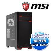 微星 H310M平台【基蘭2號】Intel i5-8400+微星 GTX1060 ARMOR 6G送DS B1【刷卡分期價】