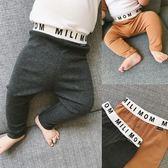 618好康鉅惠春夏新款嬰童純棉打底褲彈力大襠褲字母長褲