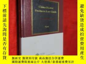 二手書博民逛書店China罕見Master Business Law Guide