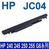 HP JC04 4芯 . 電池 HSTNN-PB6Y HSTNN-HB7X HSTNN-LB7V HSTNN-LB7W TPN-C129 TPN-C130 TPN-Q186 TPN-Q187 TPN-W129