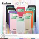 ◎繽紛系列 HTC One E8 皮革視...