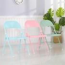 折疊椅 ins風鐵藝椅子摺疊椅子靠背簡易凳子家用餐椅簡約宿舍電腦椅