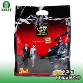 越南G7咖啡800g(袋裝)