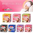 日本 KAO 花王 溫感蒸氣眼罩 (12...