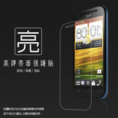◆亮面螢幕保護貼 HTC ONE SV C520E / ONE ST T528t 保護貼 軟性 亮貼 亮面貼 保護膜 手機膜