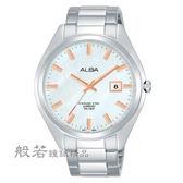 ALBA雅柏 新上市LOVER對錶 男生款/銀