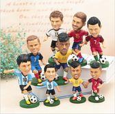足球明星人偶擺件梅西C羅內馬爾球星手辦模型世界杯球迷周邊禮物【小梨雜貨鋪】