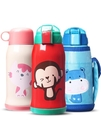 保溫杯卡西諾兒童保溫杯帶吸管兩用不銹鋼水壺小學生幼兒園防摔寶寶水杯寶貝計畫 上新