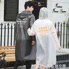 旅游抖音潮人雨衣女成人時尚男戶外徒步雨披單人防雨便攜式旅行 造物空間