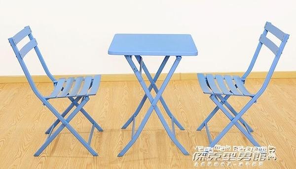 戶外折疊桌椅陽臺鐵藝休閒套裝甜品奶茶店咖啡廳茶幾庭院臥室桌椅YYJYYJ【父親節禮物】