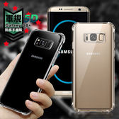 CITY for Samsung Galaxy S8+ 軍規5D防摔手機殼