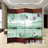 簡易屏風隔斷客廳折屏 玄關臥室簡約現代折疊移動布藝酒店屏風簾