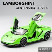 蘭博基尼跑車合金車模 開門回力兒童玩具車合金車仿真小汽車模型【巴黎世家】