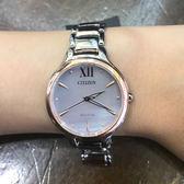 【萬年鐘錶】星辰 Eco Drive光動能 L 系列 不鏽鋼  球面藍寶石玻璃 不鏽鋼錶殼錶帶   32mm EM0556-87D