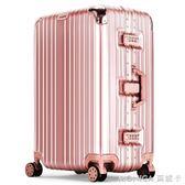 行李箱鋁框拉桿箱萬向輪女旅行箱男密碼箱子24學生28寸 莫妮卡小屋 IGO