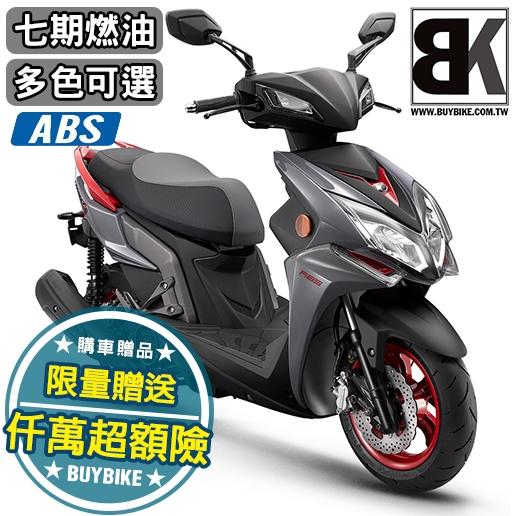 2021 雷霆S Racing S150 ABS 七期 送仟萬超額險(SR30JE)光陽