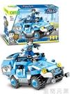 積木積木拼裝玩具益智7男孩子3-6周歲8女孩軍事特警消防14歲雙十二全館免運