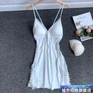胸墊睡裙 私房睡衣女夏季薄款性感誘惑極度冰絲夜火蕾絲睡裙帶胸墊睡裙睡衣 城市科技