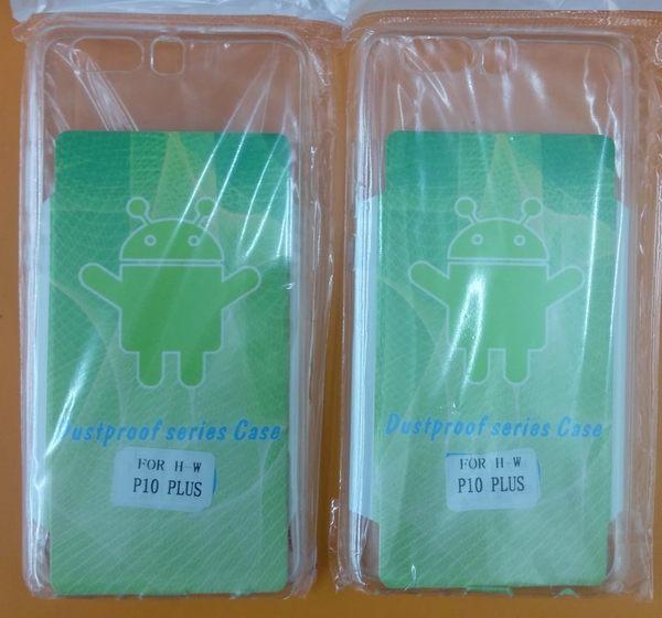 【台灣優購】全新 HUAWEI P10 Plus.P10+ 專用保護軟套 矽膠軟套 清水套 / 透明白~優惠價59元
