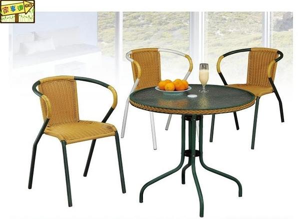 [ 家事達 ]DF-B352-1/3 籐編戶外休閒桌椅組 (一桌三椅)   特價 免組裝- 限送中部