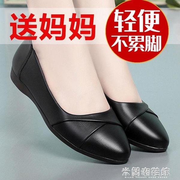 平底皮鞋 媽媽鞋女式皮鞋真皮單鞋春夏新款一腳蹬舒適軟平底中年女鞋 618大促銷